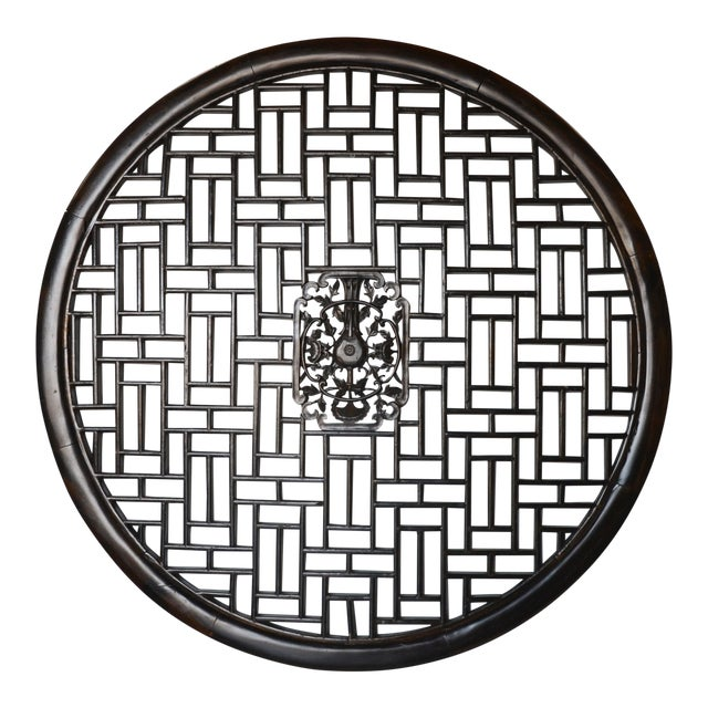 Geometric Chinese Wall Panel For Sale