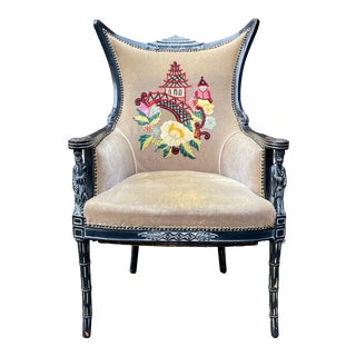 Antique Carved Chinoiserie Armchair For Sale