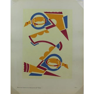 Serge Gladky Art Deco Stencil For Sale