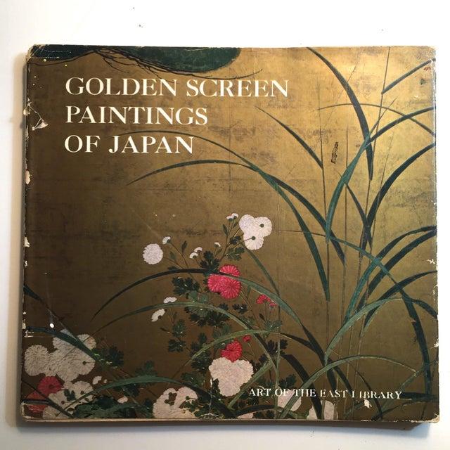 Utamaro Korin & Golden Screen Painting Books - Set of 3 For Sale - Image 4 of 11