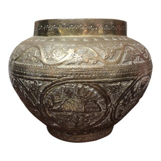 Antique Persian Brass Etched Vase For Sale