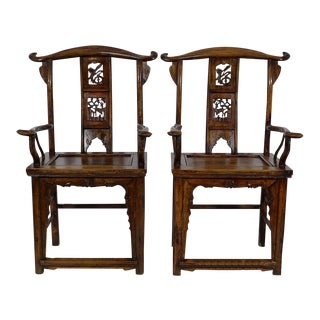 Chinese Antique Ming Style Official's Hat Armchairs - A Pair
