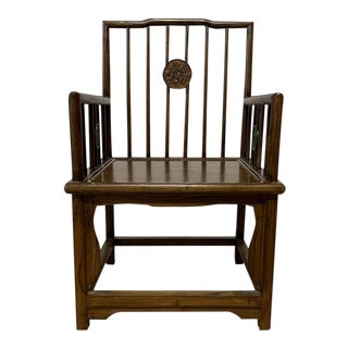Wooden Slatted Back Master Chair For Sale
