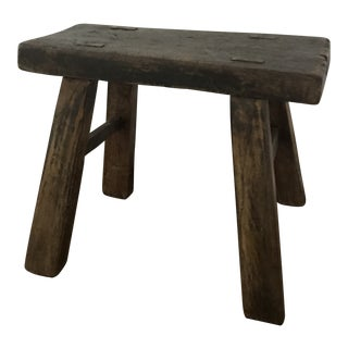 European Vintage Primitive Milking Stool