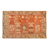 """Image of Pasargad Antique Khotan Hand Knotted Wool Rug - 5'7"""" X 9' For Sale"""