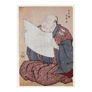 "1980s Tōshūsai Sharaku, ""The Manager of the Kabuki Theater, Reading an Announcement"" For Sale"