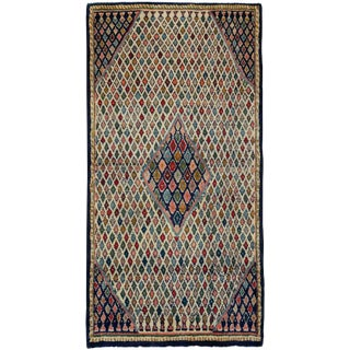 "Vintage Persian Hamadan Rug – Size: 2' 5"" X 4' 7"" For Sale"
