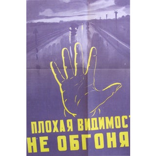 1962 Original Russian Driving Safety Poster, Bad Visibility Preview