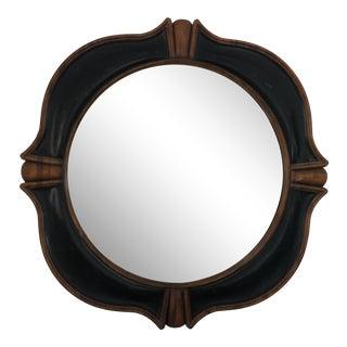 West Elm Modern Designer Portal Mirror For Sale