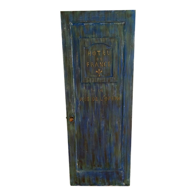 French Country Entryway Door - Image 1 of 9