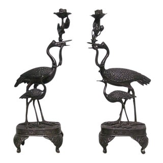 Asian Japanese Style Bronze Double Heron Candlesticks- A Pair For Sale