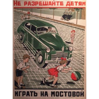 1940 Collectable Russian Road Safety Poster For Sale