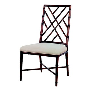 Century Furniture Brighton Side Chair, Regency/Flax For Sale