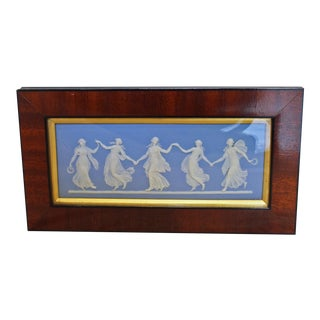 Wedgwood Dancing Hours Framed Plaque