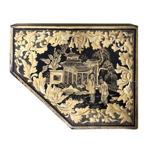 Chinese Gold & Black Lacquer Antique Box