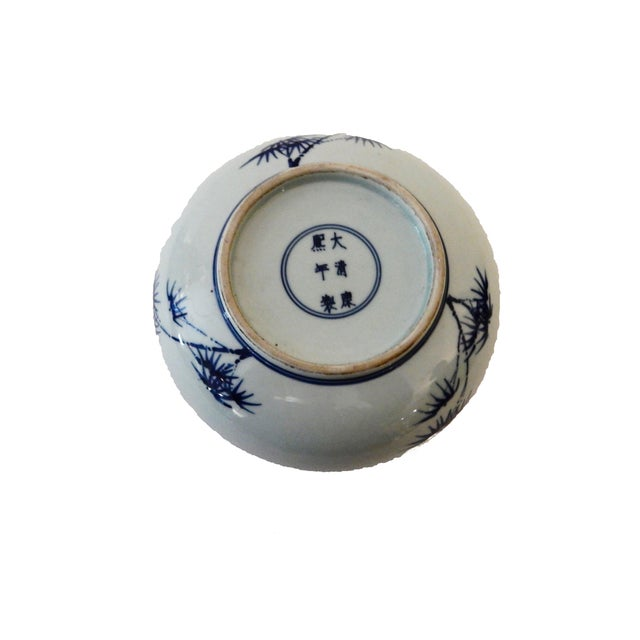 Blue & White Round Porcelain Canister - Image 6 of 7