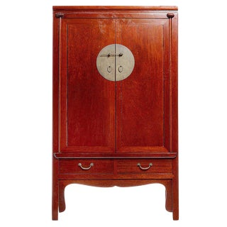 Antique Dark Brown Armoire with Round Medallion from China, 19th Century For Sale