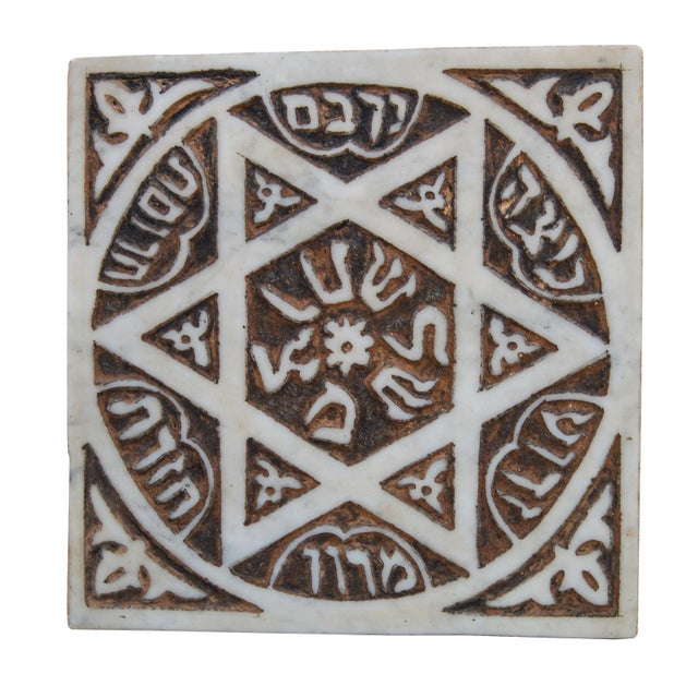 Moroccan Marble Fragment W/ Fine Design For Sale In New York - Image 6 of 6