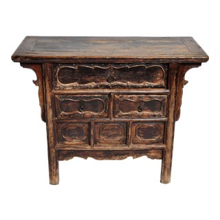 Chinese Side Chest With Carved Decoration For Sale