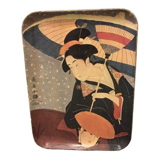 Mid-Century Geisha Tray For Sale