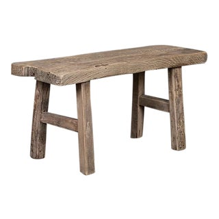 Rustic Antique Chinese Elm Bench For Sale
