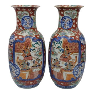 19th Century Large Japanese Signed Imari Vases- a Pair For Sale