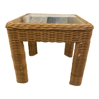 Vintage Natural Golden Wicker Woven Side Table For Sale