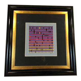 Yaacov Agam Signed and Numbered Framed Print For Sale