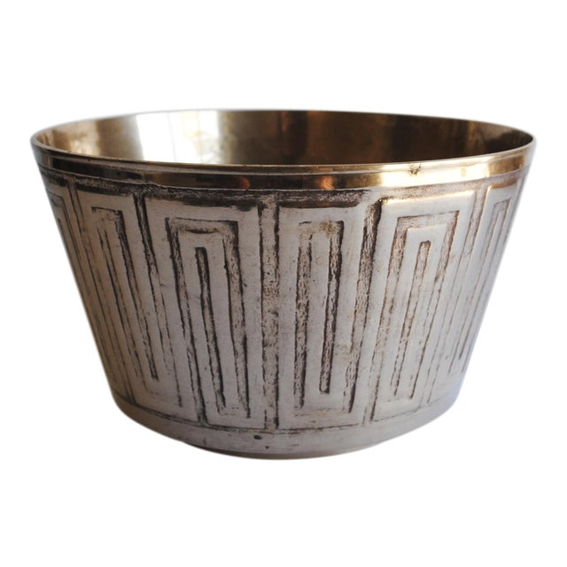 Vintage Etched Brass Bowl - Image 1 of 3