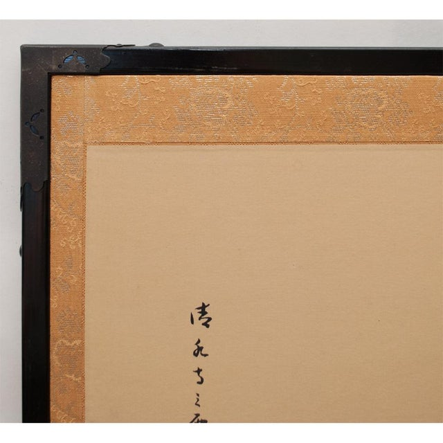 Orange C. 1920-1940s Japanese Four Landscapes Byobu Screen For Sale - Image 8 of 13