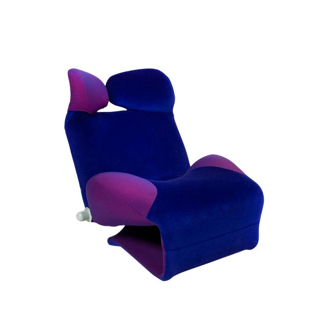 Lounge Chair by Toshiyuki Kita for Cassina For Sale