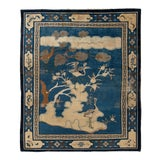 Image of Early 20th Century Antique Art Deco Chinese Peking Wool Rug For Sale