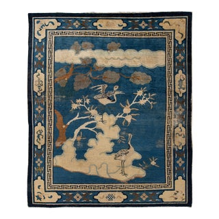 Early 20th Century Antique Art Deco Chinese Peking Wool Rug For Sale
