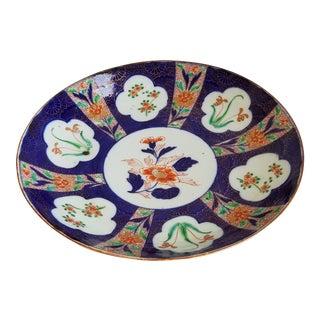 Antique Large Imari Japanese Center Piece Porcelain Bowl