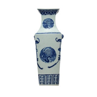 Late 19th Century Blue and White Square Vase For Sale