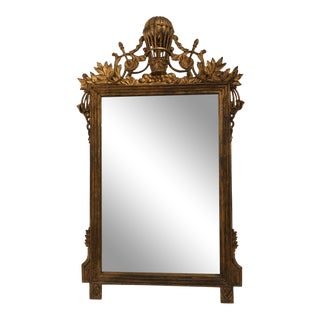 Gilt Mirror With Balloon Basket Frieze For Sale