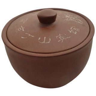 Mid-Century Japanese Studio Pottery Lidded Jar