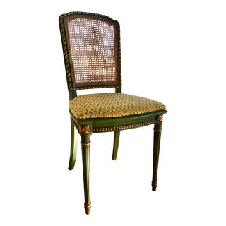 Vintage Mid Century Caned-Back Chair For Sale