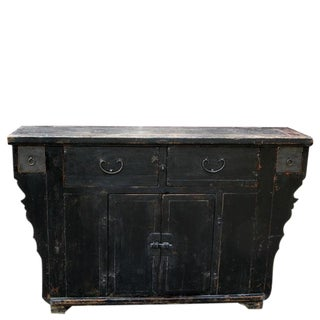 1910s Asian Antique Black Elm Shanxi Sideboard Cabinet