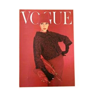 1980s Vintage Vogue Magazine Cover Photo For Sale