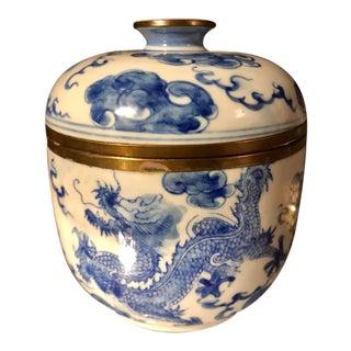 Vintage Maitland-Smith Ltd. Blue and White Hand Painted Porcelain Ginger Jar