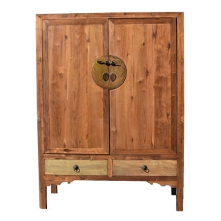 Chinese Ming Cabinet Pine Armoire For Sale