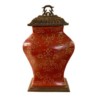 1990s Red Ceramic and Brass Vase For Sale