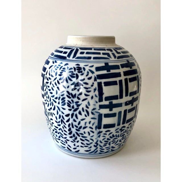 1950s Double Happiness Ginger Jar With Blue and White Design Free Shipping For Sale - Image 5 of 12