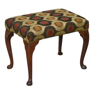 Antique Queen Anne Mahogany Stool (possibly 18th Century) For Sale