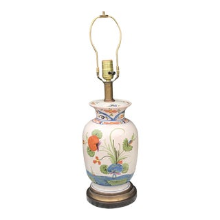"Italian ""Carnation"" Lamp For Sale"
