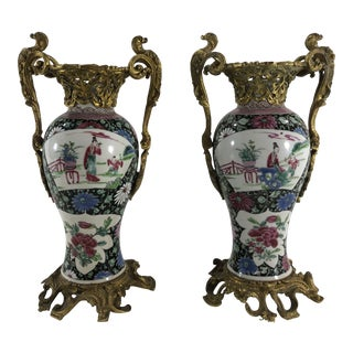 18th Century Quing Dynasty Vases, a Pair For Sale