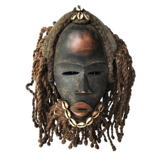 I. Coast Dan Ceremonial Dance Mask 10.5""
