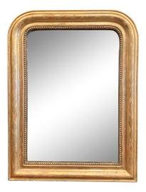 Image of Engraving Wall Mirrors