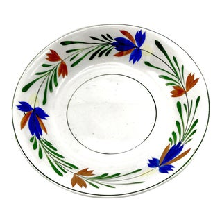 "Vintage 12"" Hand Painted Ironstone Centerpiece Pasta Bowl For Sale"